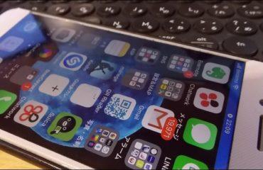 【検証】iPhoneを格安SIMに変更。UQかUモバイルか?エリア、通信速度、メール、テザリング、通話を試した結果は?